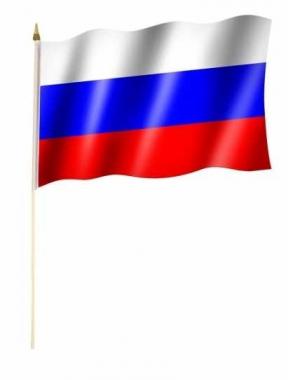 Russland Stockfahnen