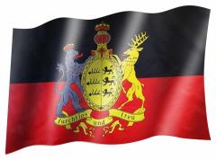 Königreich Württemberg - Fahne