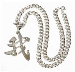 Rapper Halskette - Chinesisches Zeichen