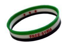 Silicone Armband  Free Syria