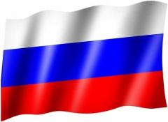 Russland - Fahne