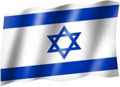 Israel - Fahne
