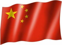 China - Fahne