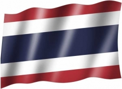 Thailand - Fahne