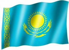 Kasachstan - Fahne