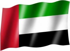 Vereinigte Arabische Emirate - Fahne