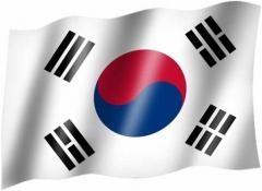Südkorea - Fahne