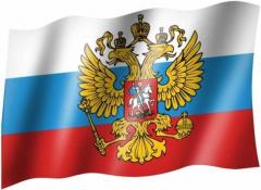 Russland Adler - Fahne