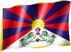 Tibet - Fahne