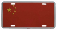 China Blechschild - 30cm x 15cm