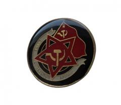 Anstecker Glory to Soviet Army