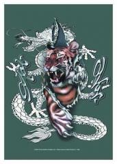 Posterfahne Dragon & Tiger