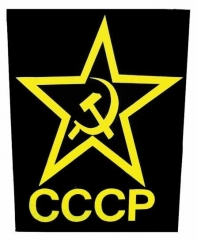 CCCP Backpatch