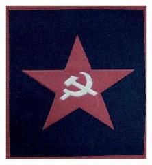 Aufnäher Sowjet Union Stern