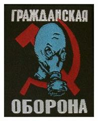 Aufnäher Sowjet